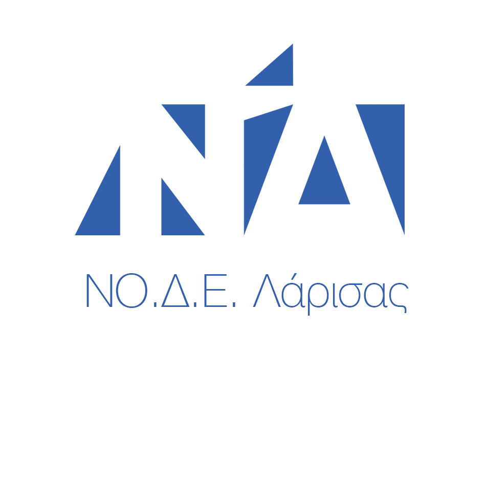 «ΣΥΡΙΖΑ και Καλογιάννης πάνε πακέτο στην ήττα και στην αλαζονεία»